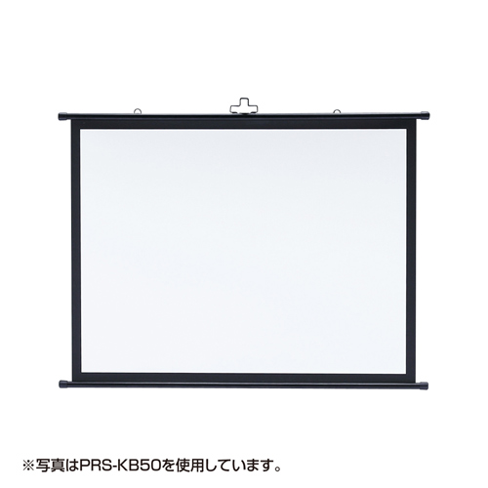 プロジェクタースクリーン壁掛け式(アスペクト比4:3・60型相当) PRS-KB60 サンワサプライ【送料無料】