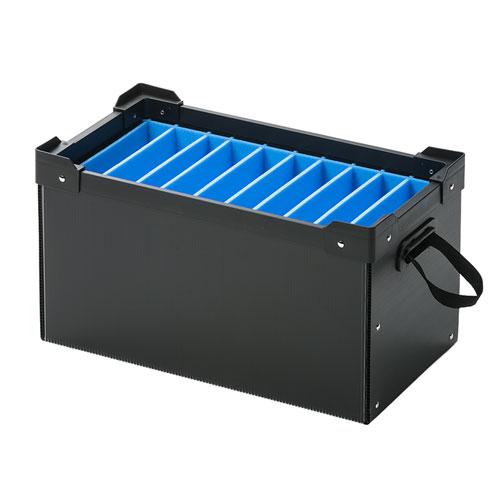 【割引クーポン配布中~4/16 01:59まで】【訳あり 新品】プラダン収納ケース(タブレット・ノートPC・10台収納・スリット入り) ※箱にキズ、汚れあり PD-BOX1BK サンワサプライ