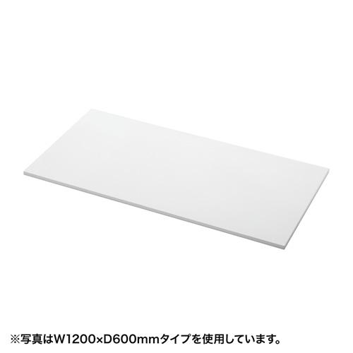 【割引クーポン配布中~4/16 01:59まで】SH-MDシリーズ用天板(W1400×D900mm) SH-MDT14090P サンワサプライ