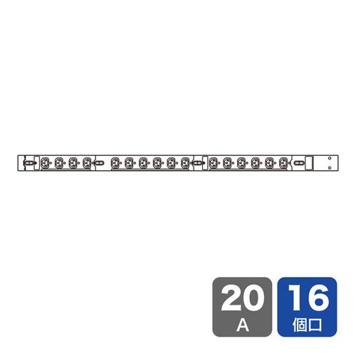 19インチサーバーラック用コンセント(200V・20A) TAP-SV22016 サンワサプライ (受注発注品)【代引き・後払い決済不可商品】