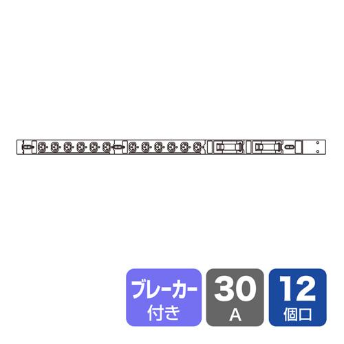 19インチサーバーラック用コンセント(200V・30A) TAP-SV23012 サンワサプライ