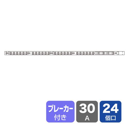 【割引クーポン配布中~4/16 01:59まで】19インチサーバーラック用コンセント(200V・30A) TAP-SV23024 サンワサプライ
