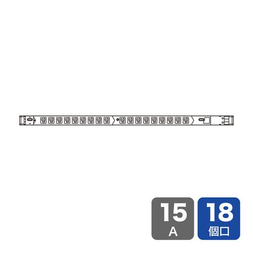 19インチサーバーラック用コンセント(100V・15A・スリムタイプ) TAP-SVSL1518 サンワサプライ (受注発注品)【代引き・後払い決済不可商品】