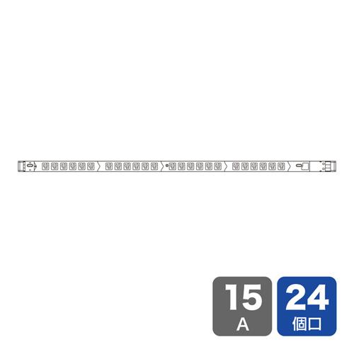 19インチサーバーラック用コンセント(100V・15A・スリムタイプ) TAP-SVSL1524 サンワサプライ