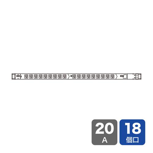 19インチサーバーラック用コンセント(100V・20A・スリムタイプ) TAP-SVSL2018 サンワサプライ