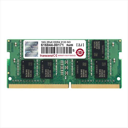 【割引クーポン配布中~4/16 01:59まで】Transcend ノートPC用増設メモリ 16GB DDR4-2133 PC4-17000 SO-DIMM TS2GSH64V1B