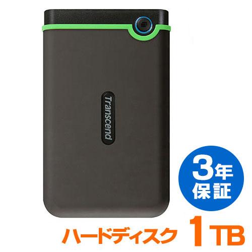 Transcend 外付け ハードディスク 1TB ポータブルハードディスク 1TB HDD 耐衝撃 USB3.1 外付け トランセンド 1000GB TS1TSJ25M3S
