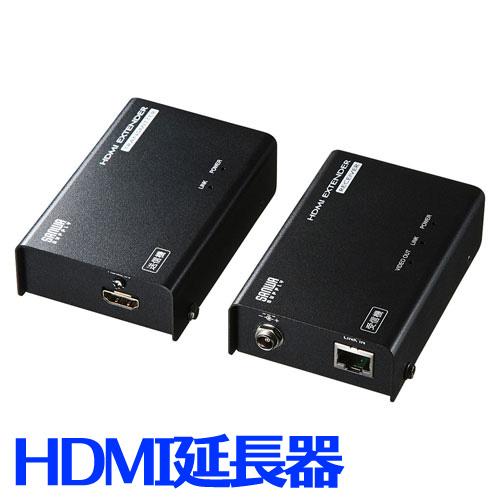 HDMIエクステンダー(セットモデル) VGA-EXHDLT サンワサプライ