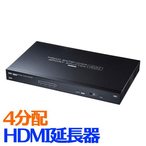 【割引クーポン配布中~4/16 01:59まで】HDMIエクステンダー(送信機・4分配) VGA-EXHDLTL4 サンワサプライ
