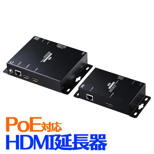 【割引クーポン配布中~4/16 01:59まで】PoE対応HDMIエクステンダー(セットモデル) VGA-EXHDPOE2 サンワサプライ