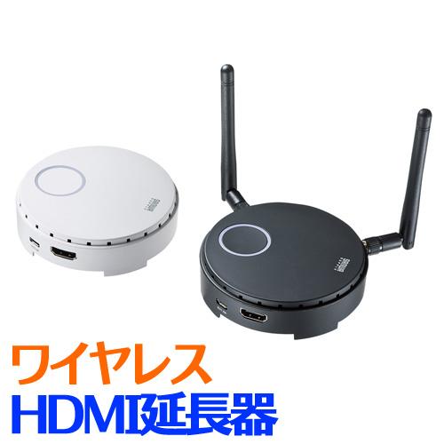 HDMI延長器 ワイヤレス ボタン切替 モニター 延長 最大15m エクステンダー VGA-EXWHD6 サンワサプライ