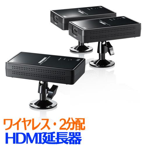 【割引クーポン配布中~4/16 01:59まで】【訳あり 新品】HDMIエクステンダー(ワイヤレス分配・2分配) VGA-EXWHD7 サンワサプライ ※箱にキズ、汚れあり
