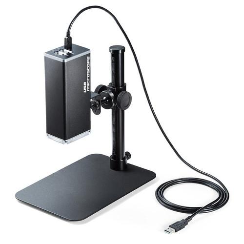【割引クーポン配布中~4/16 01:59まで】デジタル顕微鏡(USB・倍率280倍・オートフォーカス・パソコン制御・遠距離撮影・レンズ角度調整可能) EZ4-CAM058