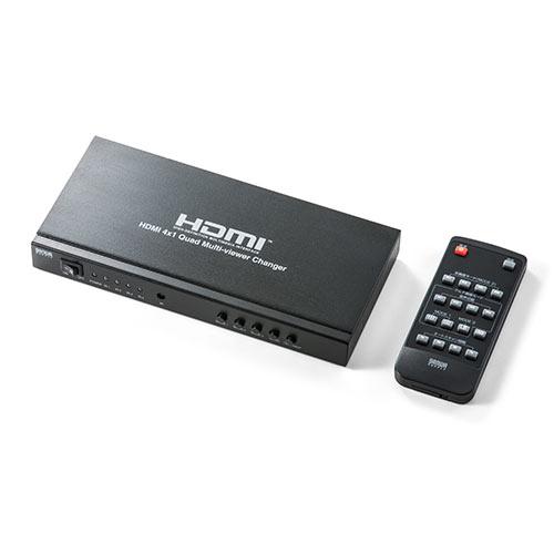 【ポイント10倍・割引クーポン配布中~4/16 01:59まで】HDMI画面分割切替器(4画面分割・マルチビューワー・フルHD対応・4入力・1出力・オートスキャン機能搭載・リモコン・ACアダプタ付属) EZ4-SW030