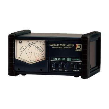 ダイワインダストリCN-501H2(CN501H2)SWRパワーメータ1.8~150MHzレンジ:20/200/2000W