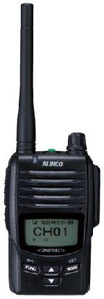 【ポイント10倍】DJ-DPS50アルインコ 登録局デジタル簡易無線機 DJDPS50