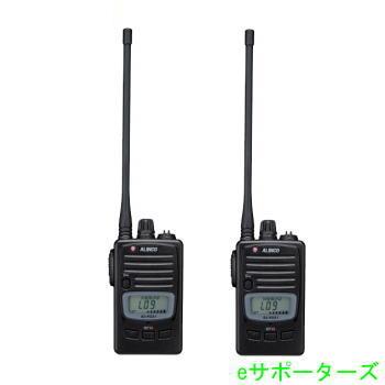 ポイント12倍【即日発送・送料無料(沖縄県を除く)(沖縄県を除く)】DJ-P221L×2台セットアルインコ DJ-P221(ロング)モデル