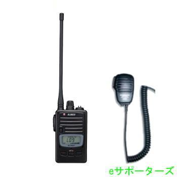 【即日発送・送料無料(沖縄県を除く)(沖縄県を除く)】DJ-P221L&MS800Sアルインコ DJ-P221(ロング)モデル