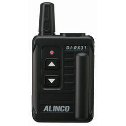 DJ-RX31インカム 特定小電力トランシーバー用アルインコ ガイドシステム受信機(DJRX31)