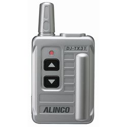 DJ-TX31アルインコ 超小型ガイド送信機(送信専用)連続送信のガイドシステムが手軽に作れます。