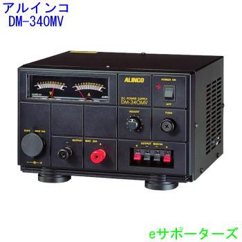 DM-340MVアルインコ 安定化電源(DM340MV)