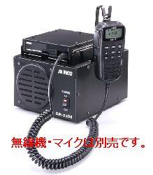 ポイント10倍【送料無料(沖縄県を除く)】アルインコ DM-S104(DMS104)DR-DPM50/50Mシリーズ用の専用電源