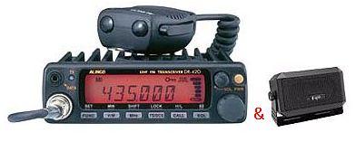 DR-420HX&CB980アルインコ アマチュア無線機430MHz ハイパワーモービル機(DR420HX)