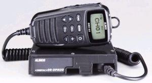 ポイント10倍【送料無料(沖縄県を除く)】アルインコ DR-DPM50(DRDPM50)車載用デジタル簡易無線機(登録局)他社通話互換可能です!