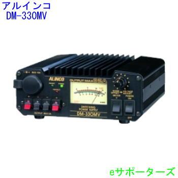 安定化電源 DM-330MVスイッチング式(DM330MV)【あす楽対応】