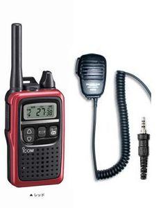 アイコム IC-4300(IC4300)赤&MS800S(ハンドマイク)