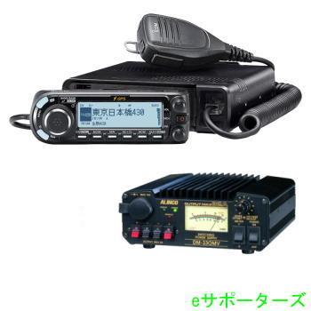 ID-4100(ID4100) & DM330MVアイコム アマチュア無線デジタルトランシーバー30Aスイッチング電源セット