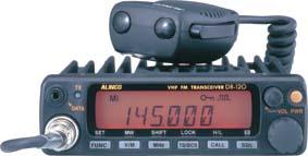 ポイント5倍【送料無料(沖縄県への発送不可)】DR-120HX(DR120HX)アルインコ アマチュア無線機