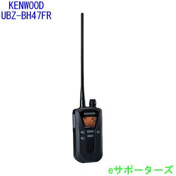 UBZ-BH47FRケンウッド 特定小電力トランシーバーインカム 同時通話・中継器対応