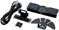 DFK-3D (DFK3D)ケンウッド TM-V71用セパレートキット(3m)