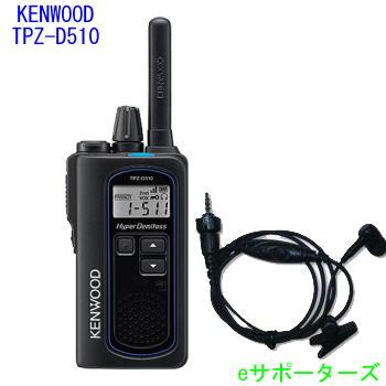 TPZD510 & DSE30KCカナルタイプ イヤホンマイクセットケンウッド デジタル簡易無線機(登録局)