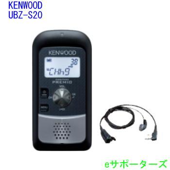 【純正イヤホンマイクセット】UBZ-S20(UBZ-S20B)黒&EMC-3ケンウッド 小型軽量インカム【あす楽対応】