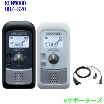 【純正イヤホンマイクセット】UBZ-S20(UBZS20)&EMC-3ケンウッド 小型軽量インカム