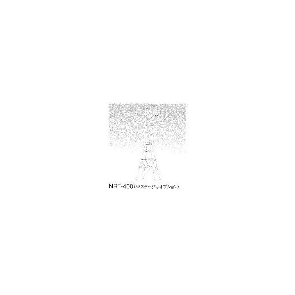 【代引・後払い・時間指定・他の商品同梱発送不可北海道、沖縄県発送不可】ナガラ電子工業NRT-400(NRT400)