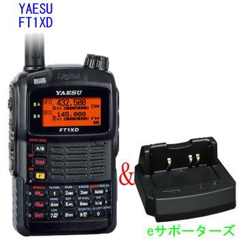 FT1XD (FT-1XD)&CD41八重洲無線(スタンダード)アマチュア無線機FT1D(FT-1D)後継メモリータイプ 航空無線orノーマル