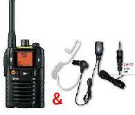 SR70A(SR-70A)ブラック &イヤホンマイク DEM20Sのセット八重洲無線(ヤエス)インカム トランシーバー小型・大音量・防水・防塵モデル