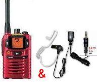 SR70Aレッド&DEM20S八重洲無線(ヤエス)インカム トランシーバー小型・大音量・防水・防塵モデル