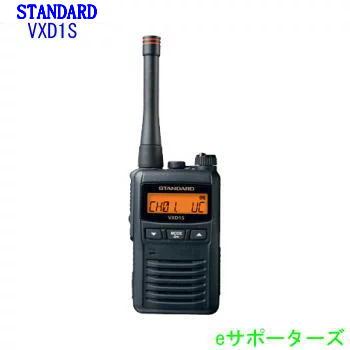 VXD1S八重洲無線(スタンダード)1W デジタル登録局陸上用(30ch)+上空用(5ch)を搭載インカム トランシーバーVXD-1S