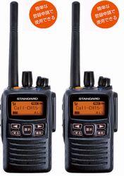 VXD20 ×2台セット八重洲無線(スタンダード)防災に デジタル簡易無線機(登録局)【即日発送】