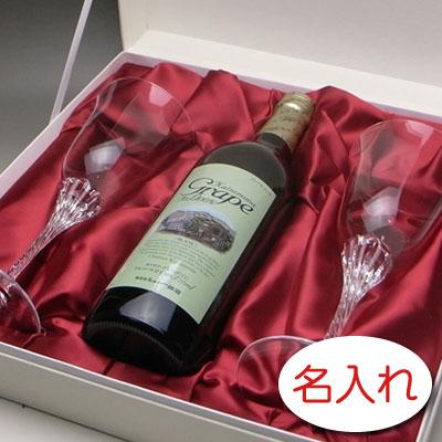彫刻ボトルは印刷物と違い色あせることのない記念日の贈り物として人気があります ワイングラスには 別々のお名前が入れられます 名入れ彫刻 × ノンアルコールワイン ギフトセット ギフト シャトー勝沼 カツヌマグレープ ブラン 白 720ml ワインテイスト 化粧箱 プレゼント 誕生日祝い SNS映え 名入り 父の日 退職記念 還暦祝い 母の日 インスタ映え 古希祝 退職祝い 40%OFFの激安セール 記念日 結婚記念 結婚祝い 贈り物