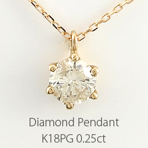 【10%OFF】ダイヤモンド ネックレス 一粒 1粒 ひと粒 ペンダント スキンジュエリー 0.2カラット 18k k18 ゴールド