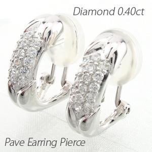 【10%OFF】イヤリング ダイヤモンド ピアス レディース パヴェ 地金 コンビ プラチナ pt900