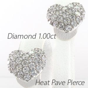 【10%OFF】ダイヤモンド ピアス プラチナ レディース パヴェ ハート 1.0カラット pt900