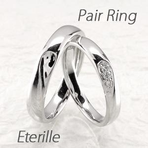 【500円OFF】【ポイント5倍】ペアリング 刻印 プラチナ ダイヤモンド 結婚指輪 マリッジリング ハート