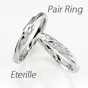 【500円OFFクーポン】ペアリング 刻印 プラチナ ダイヤモンド 結婚指輪 マリッジリング 甲丸 ツイスト ひねり