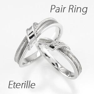 【500円OFF】ペアリング 刻印 プラチナ ダイヤモンド 結婚指輪 マリッジリング リボン アンティーク ミル打ち ツヤ消し